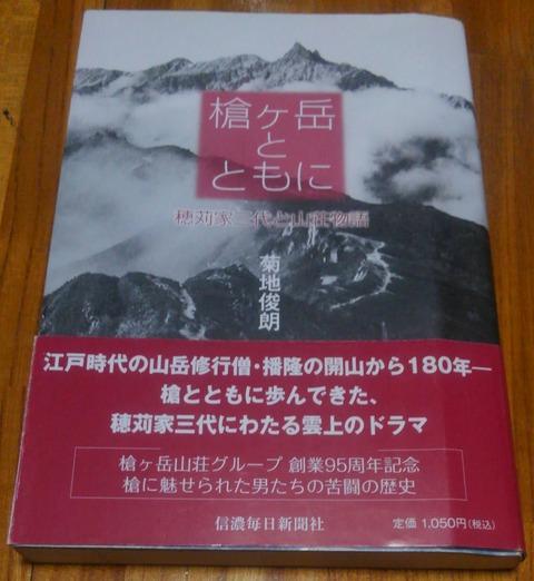 book0017