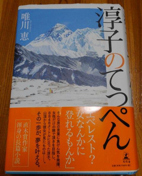 book0029