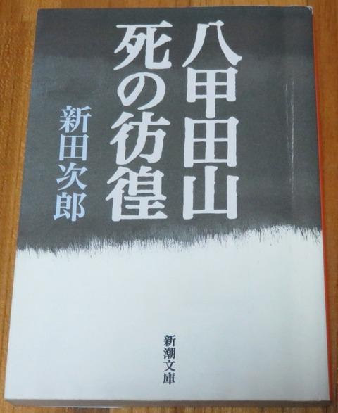 book0027