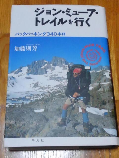 book0002