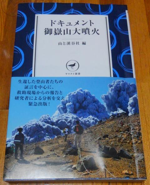 book0022