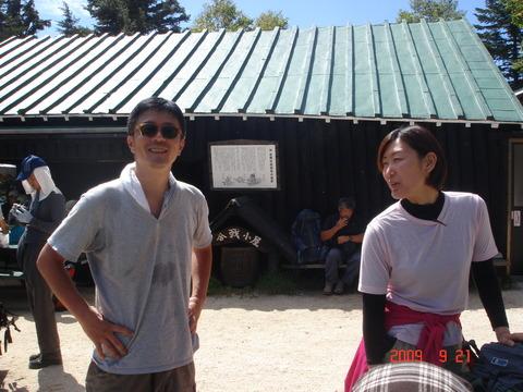 09_09_tsuba114