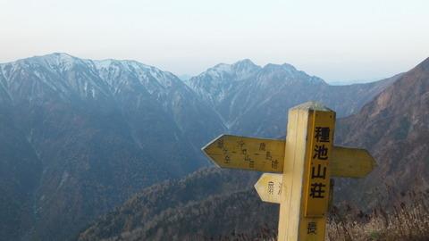 2013_10_kasima3_001