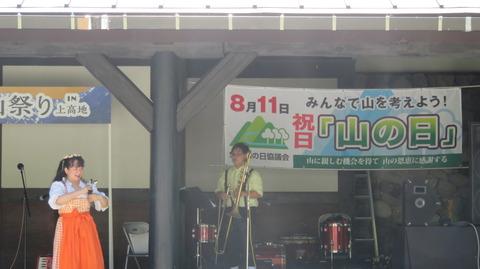 2019_08_11 konashi008