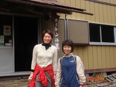 08_10_yatsu010
