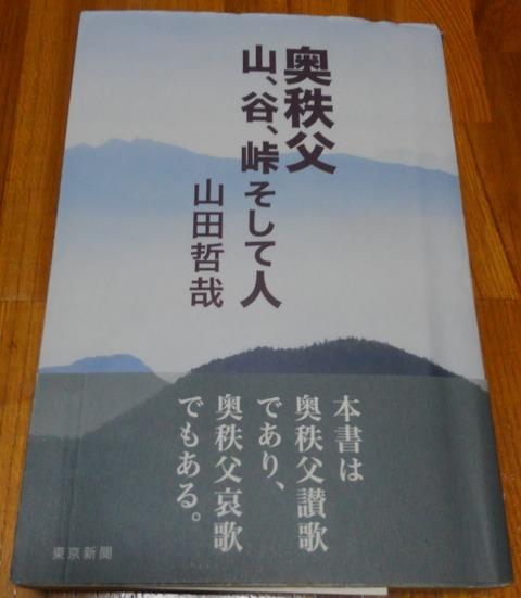 book0019