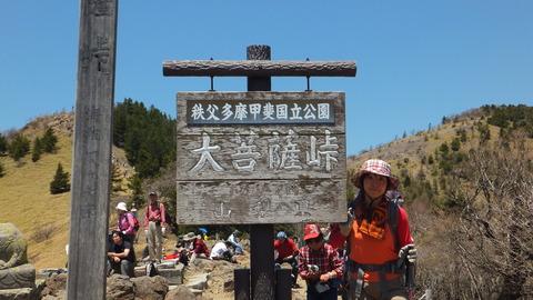 2012_05_19 daibosatsu000