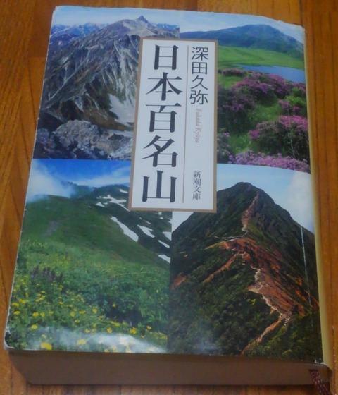 book0020