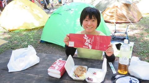 2019_08_11 konashi017