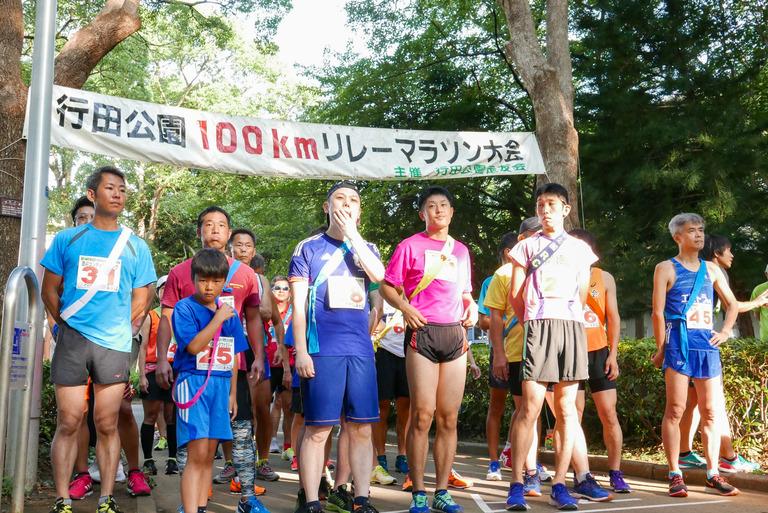 行田公園|100kmリレーマラソン2019_1