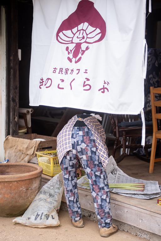 成田_古民家カフェきのこくらぶ_3