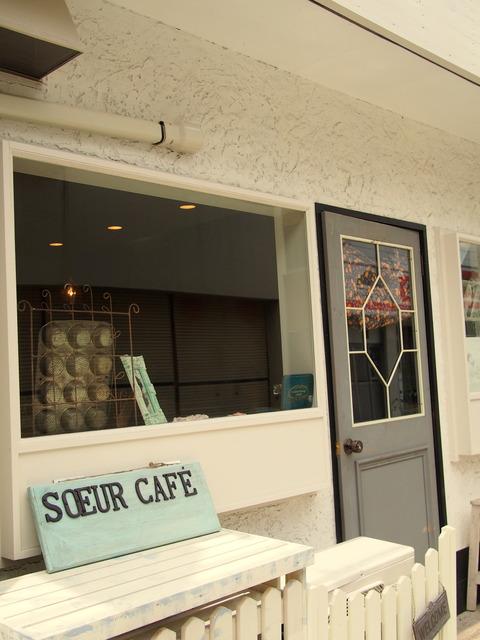 スールカフェ(入口)