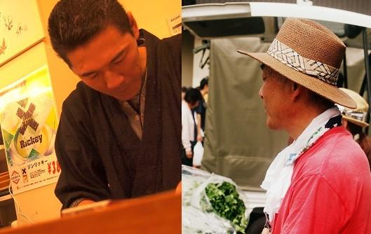 荻野さんと平野さん