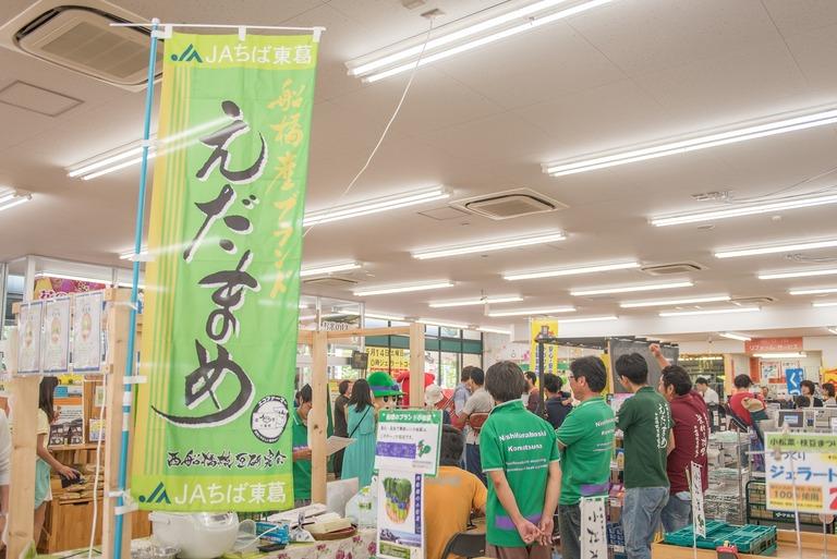 西船橋・小松菜まつり2016-4