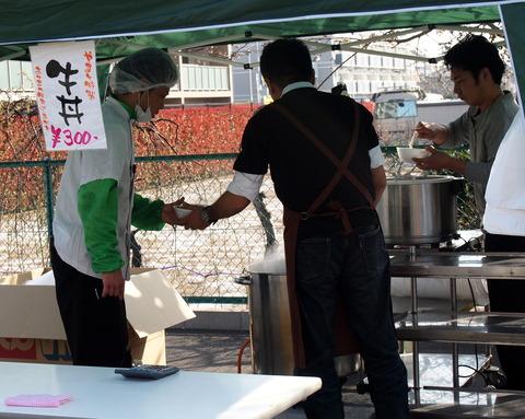 牛丼コーナー