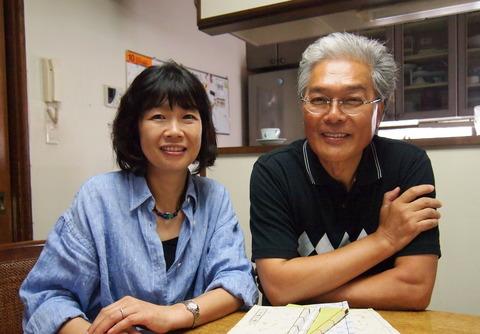 小出広子さんと長谷川智昭さん