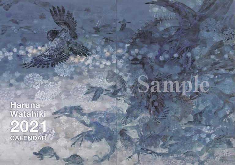 綿引はるな2021カレンダー_3_sample