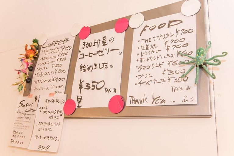 喫茶店ダイジングー-6