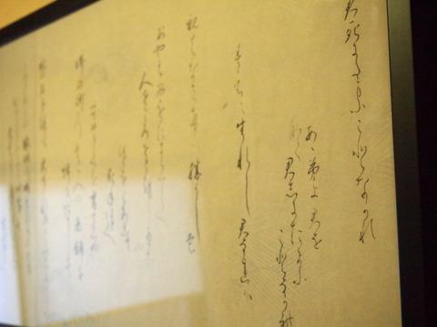 与謝野晶子の詩