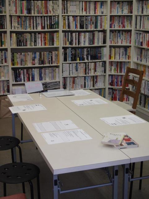 船橋北口図書館