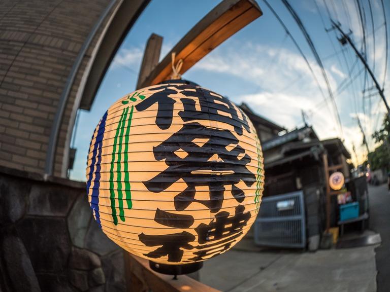 印内・八坂神社祭礼20150722-1