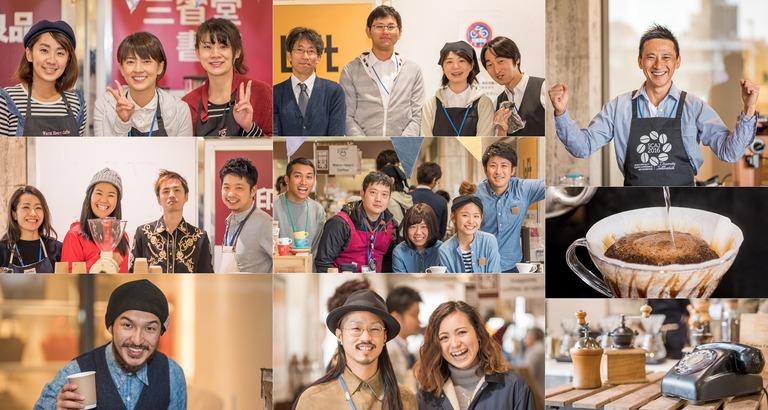 船橋珈琲フェスティバル20161022-1