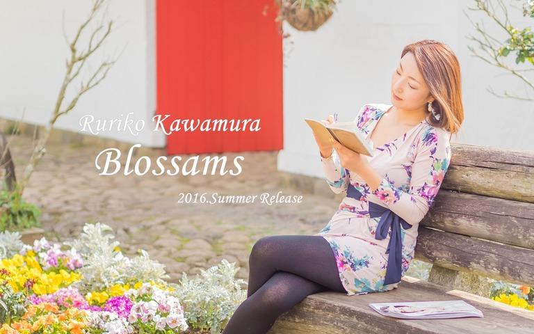 河村留理子blossoms-1