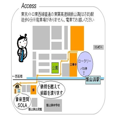 SOLAへの地図
