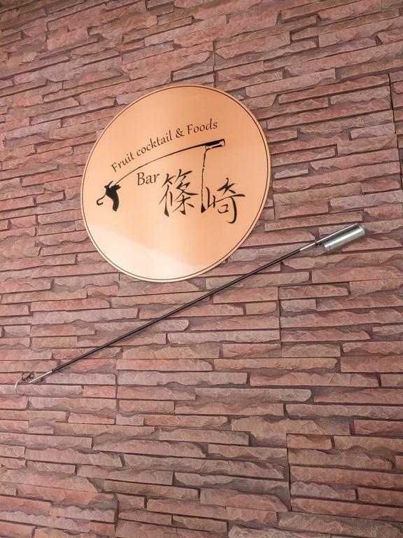 お店の「シンボル」