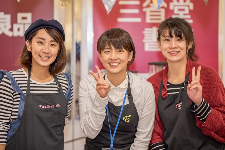 船橋珈琲フェスティバル・ウォームハートコーヒー-1