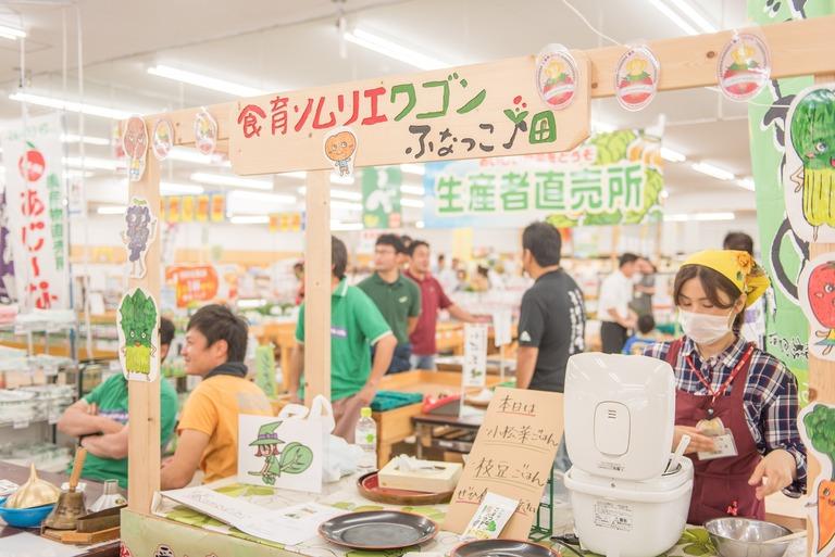 西船橋・小松菜まつり2016-7