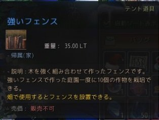 2017-01-08_8866523