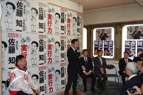 厚木伊勢原両県議選候補者の出陣式へ出席