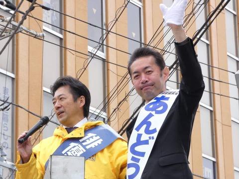 選挙戦4日目