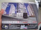 DSC01833