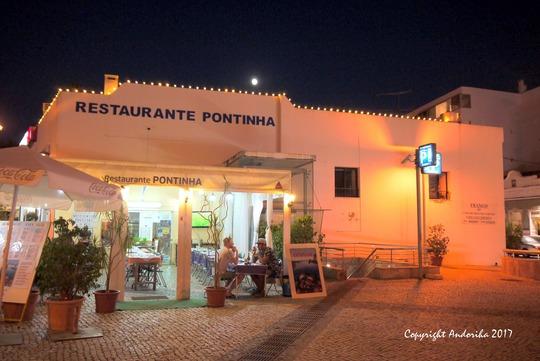 ポルトガル レストラン 観光 (1)