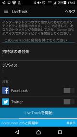 Screenshot_2016-03-13-17-47-22