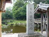 福岡城址入り口