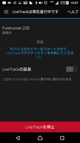 Screenshot_2016-03-13-15-07-23