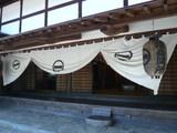 福島関所跡