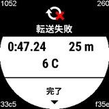 75NA58161