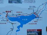 赤谷湖周辺地図