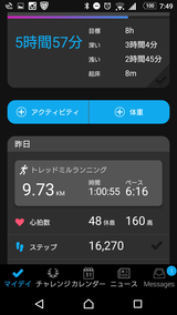 Screenshot_20170917-074930