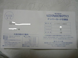 P1040701.JPG