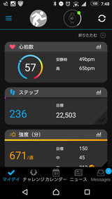 Screenshot_20170917-074858