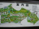 横浜市児童遊園地2