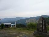 陣馬山より