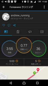 Screenshot_20170917-110359