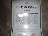 PB0600011