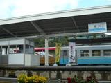 P1070040